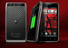 Motorola RAZR MAXX review: Power ranger