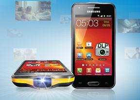 Samsung Galaxy Beam review: Home cinema