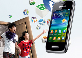 Samsung Wave Y S5380 - User opinions and reviews - page 3