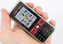Sony Ericsson K660 preview: First look